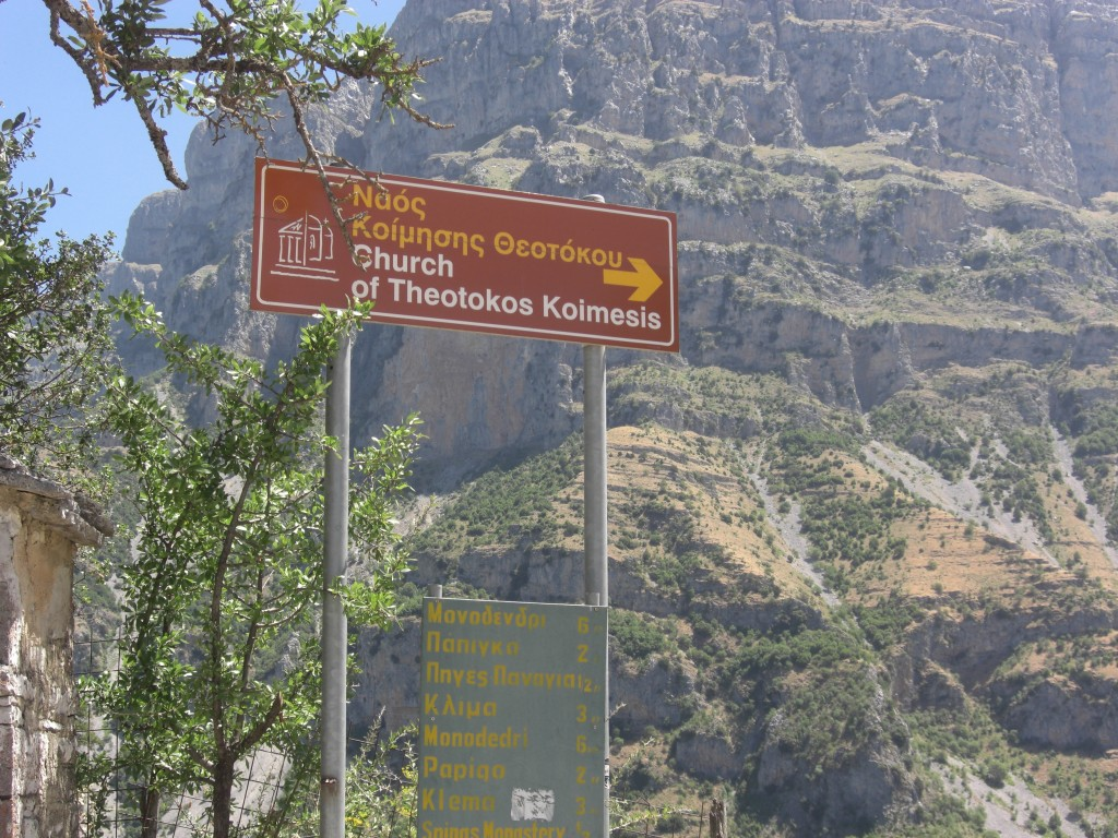 Village de Vikos à la sortie des gorges